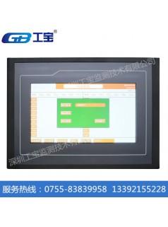 广东工宝JZ-CW900开关柜无源无线测温 专业团队技术保障