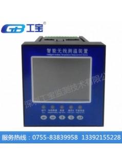 工宝XYP850无线测温监控系统 严格监督产品质量