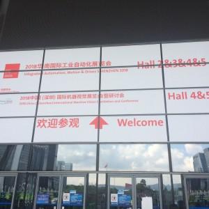 华南国际工业自动化  六月深圳火热来袭 (10)