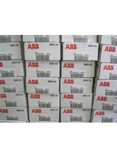 ABB DO810
