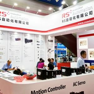 IAMD SHENZHEN 2018华南工业自动化展顺利闭幕