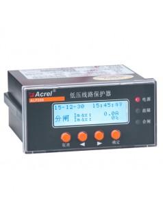 安科瑞ALP200-400智能低压线路保护器5路开关量输入4路继电器输出
