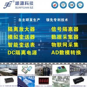 图说智能:深圳市顺源科技有限公司产品详解