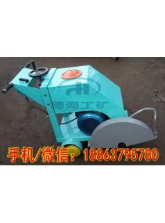 HQL500型电动马路切割机 混凝土钢筋路面切割机