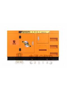 40kw静音柴油发电机冷藏车使用