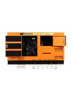 小型小体积40kw静音柴油发电机