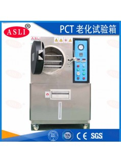 芯片PCT老化试验箱技术