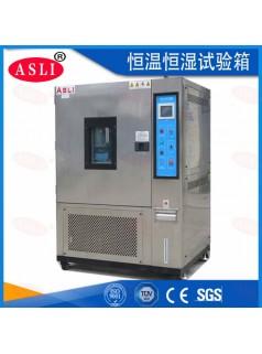 可程式恒温恒湿室试验箱规格