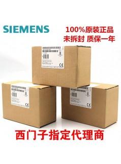 西门子6ES7392-1AM00-0AA0 40针前连接器 螺钉型