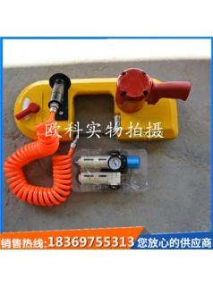 矿用气动带式锯 管道切割气动带锯 矿用无火花气动线锯