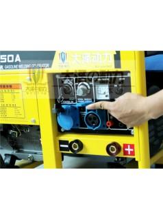 250A汽油发电焊机价格