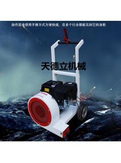 新款吹风机 160型手推式汽油马路吹风机 路面吹雪机