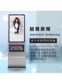 32寸立式手机充电广告机充电站刷屏机手机充电广告机