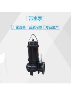 潜水排污泵_排污泵型号参数_污水泵价格