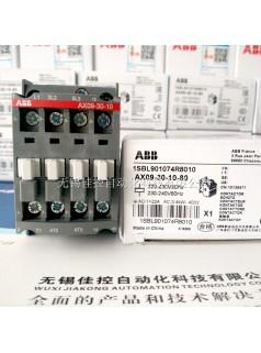 【无锡苏州上海ABB一级代理原装A09-30-10*220V交流接触器】