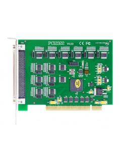阿尔泰数字量卡 PCI2322 96路双向复用8路单独配置 输入输出