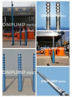 高扬程深井泵生产厂家