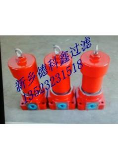 耐高温液压油过滤器