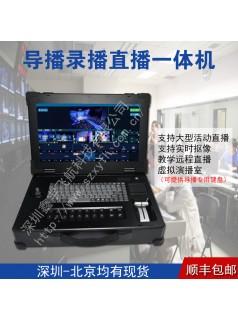 19寸2U带摇杆导播录播一体机导播推杆加固工业便携机机箱采集