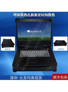 15寸便携式工业便携机机箱定制军工电脑一体机加固笔记本外壳