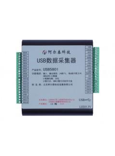 北京阿尔泰科技USB5801 计数器及开关量卡24路TTL信号 厂家直销