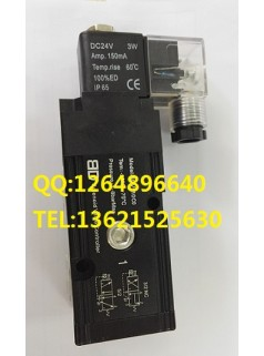 BDV电磁阀铝阀体 BDV510C0 IP65防水等级