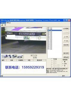 澳门车牌识别 缅甸车牌识别系统 缅甸车牌识别软件
