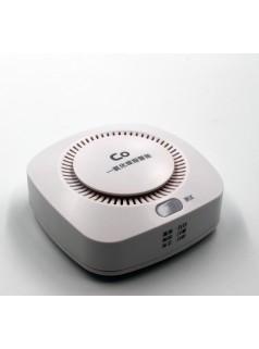 智能新款家用一氧化碳报警器