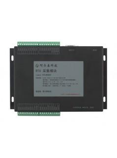 RTU6603A多功能RTU远程终端智能采集设备,北京阿尔泰科技