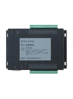 RTU6300阿尔泰科技RTU模块16路差分AI采集模块带POE受电功能