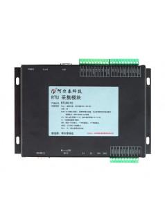 RTU6310 阿尔泰 可编程RTU模块ARM9控制器 以太网和串口通讯功能