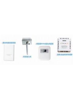 IGNTH系列 温湿度变送器/温湿度监控系统