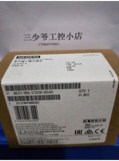 西门子LOGO 6ED1055-1CB00-0BA0