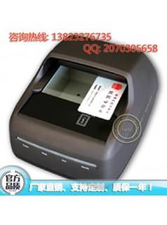 TH-OCR技术多功能证件阅读器快证通证件识读仪CR880
