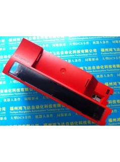 MCS40A0110-203-4-0T 08275378