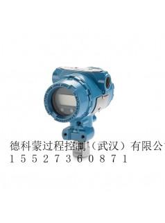 罗斯蒙特3051TG5A2B21AE5M5Q4压力变送器