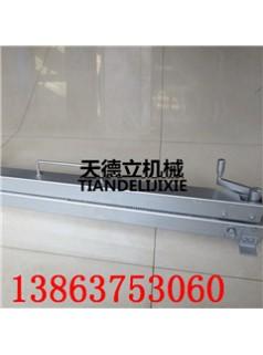 QGJ-1400皮带切割机 输送带皮带切割机 矿用带切割机