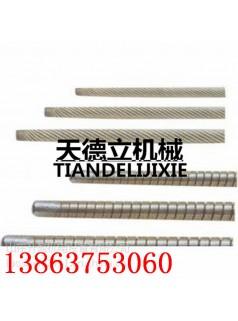 不锈钢串条 半不锈钢皮带串条 包塑不锈钢穿条 皮带串条