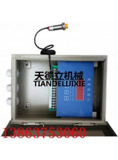 天德立DH-S-B非接触式检测仪 传感头式速度检测仪