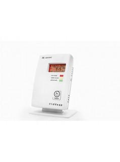 商务酒店室内CO2浓度在线监测装置