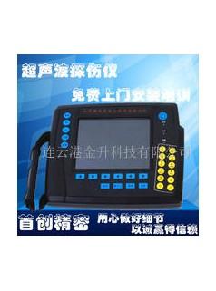 宜春欧能达CT50数字式超声波探伤仪使用说明