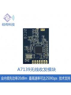 A7139无线收发模块基本特点及注意事项