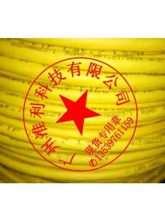 LAPPKABEL UNITRONIC LAN电缆