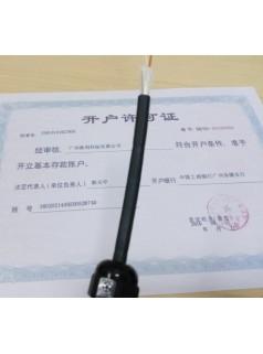 HITRONIC FD800 4G 62.5/125光纤