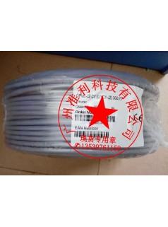 OPVC-JZ-CY tkd-kabel电缆