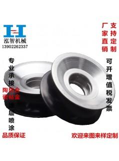 泓智机械可定制线缆行业耐磨喷瓷导轮导线轮过线轮高硬度陶瓷涂层塔轮