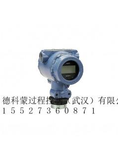 罗斯蒙特2090PG2S22A1B4 压力变送器