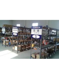 RFID仓储管理系统报价_仓储管理系统供应商