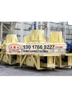新型制砂设备助力治沙行业快速发展A70
