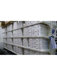 医疗器械WMS_医疗设备仓储系统